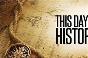 history of the day albert einstein scientist stephen hanking