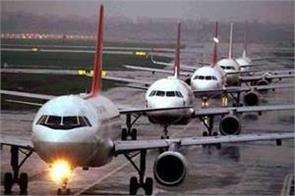pakistan airspace closure hits international flights