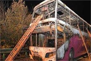 local officials say 26 killed 28 injured in china bus fire