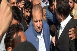 nawaz sharif was granted bail for six weeks on medical grounds