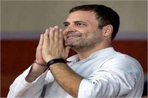 rahul gandhi will address the election rally tomorrow