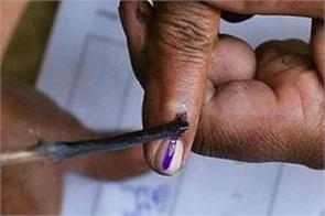 india ink consists of elections in pakistan