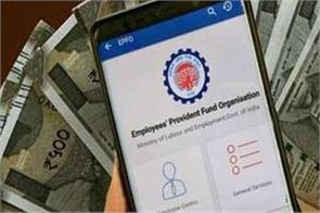 epf transfer on job change to become automated from next fiscal
