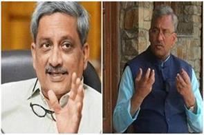 cm expresses sadness over manohar parrikar demise