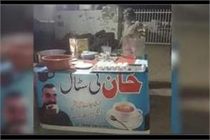 pak tea stall owner uses image of iaf pilot abhinandan sipping tea