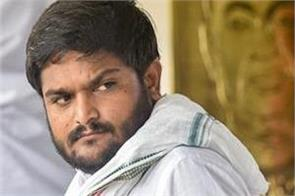 gujarat high court congress hardik patel lok sabha elections