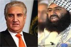 surgical strike2 qureshi denies role of jaish in pulwama attack