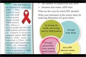 10ths book hiv prevalence with pre sex relations