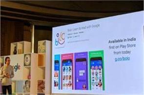 google india launches bolo app