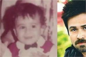 emraan hashmi birthday special unseen childhood pictures