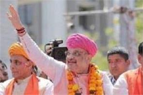 bjp may be win shah can be number one