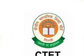 application date increased by 2 days in ctet