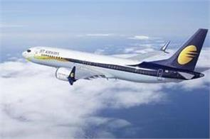 jet airways closed all flights from abu dhabi expressed the lack of planes