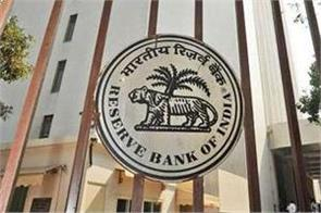 rbi imposes penalty on 36 banks not following rules related to swift