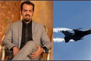 f 16s were used against india says journalist targeted by pakistan