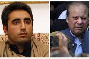 bilawal bhutto meets ailing sharif in jail