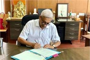 parrikar signed the last signature on this file