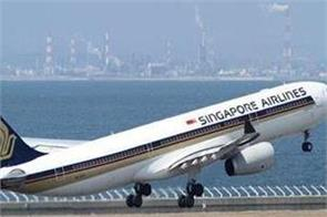 mid air bomb hoax on mumbai to singapore bound singapore airlines