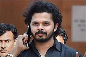 supreme court lifts life ban on indian bowler s sreesanth