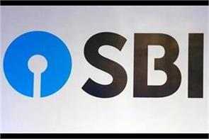 jobs in sbi get good salary without any exam