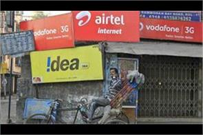 vodafone idea airtel jio owe the paid spectrum in march rcom still remains