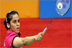 history of the day saina nehwal kapil dev martin luther