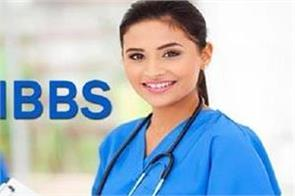if you want to go to mbbs then you must pass neet exam abroad