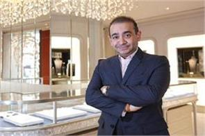 nirav modi made money from pnb in wife and father s accounts transferred ed