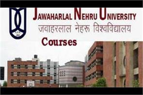 jnu admission process begins admission fee more than doubled