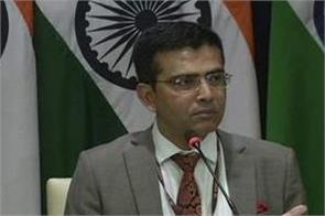 ministry of external affairs press conference pakistan jaish e mohammed