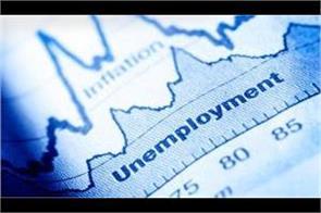 unique performance on unemployment