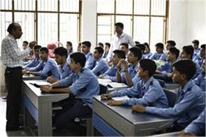 applications in government schools of delhi