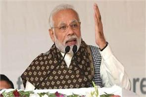 pm modi s remark on sam pitroda statement