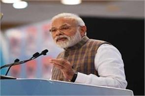 pm modi spoke in construction technology 2019 worked to give home to poor