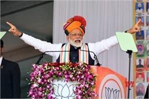 lok sabha election 2019 pm modi alone will make 200 rallies