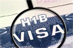 h 1b visa application for most rejected indian it companies