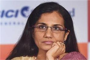 former ceo of icici chanda kochhar s family got bribe of rs 500 crore