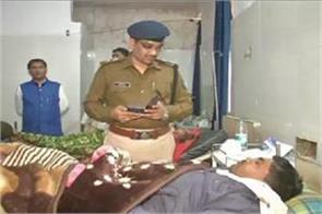 criminals attack on police team