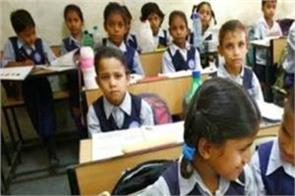 mission buniyaad classes april government school students