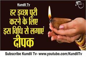 apply this method to fulfill every wish
