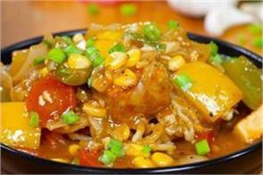 chilli paneer chopsuey
