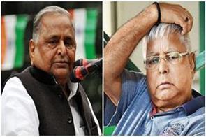 statement of mulayam singh yadav