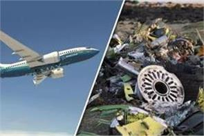 report says flawed analysis failed oversight of the boeing 737 max 8
