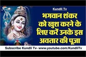 jyotish upay of kaal bhairav in hindi