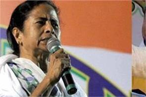 mamata accused bjp of using lord rama name
