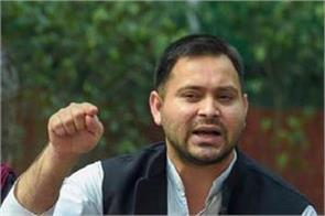 tejashwi attack on modi government for rafale deal