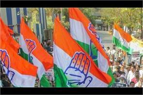 demand for registering case against congress leader