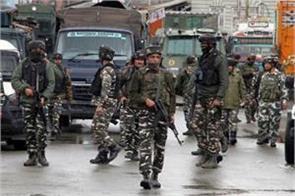 j k grenade attack on crpf patrol team