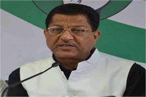 congress leader attack modi speech