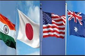 us japan india and australia s deplometic meetings continued